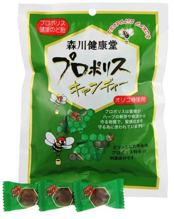 森川健康堂 プロポリスキャンディー 100g 20個セット【送料無料】のど飴