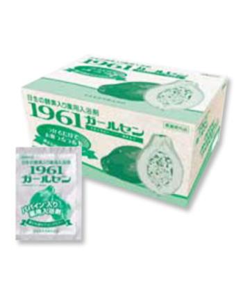 酵素入り薬用入浴剤 1961ガールセン 60包入 3個セット【送料無料】