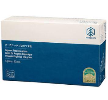 オーガニック プロポリス粒(6粒×30)2個セット【送料無料】ノルデステ