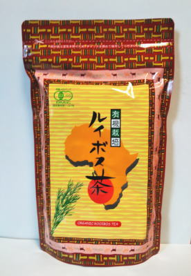 【有機JAS認定】有機栽培 ルイボス茶 175g(3.5g×50包) 3袋セット【送料無料】ノンカフェイン ノンカロリー