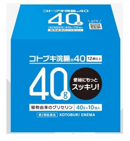 【第2類医薬品】ムネ製薬 コトブキ浣腸(40g×10個)15箱セット【送料無料】