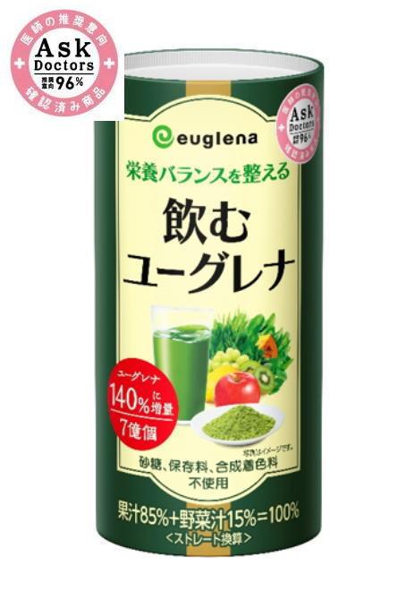 【正規取扱店】飲むユーグレナ(195g×60本セット)【送料無料】ミドリムシ
