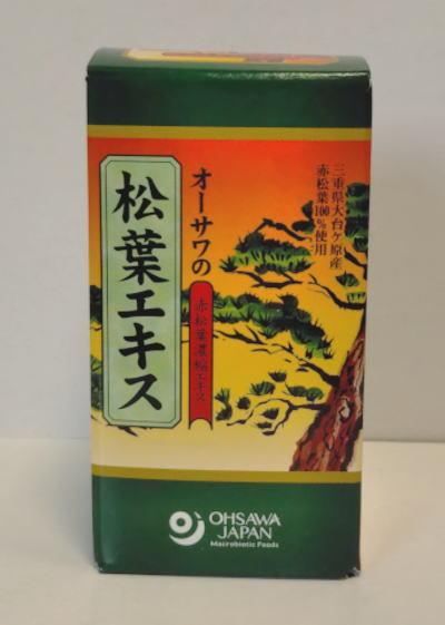 オーサワの松葉エキス 60g 3個セット【送料無料】