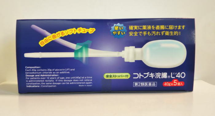 【第2類医薬品】ムネ製薬 ロングサイズ コトブキ浣腸 L40 (40g×5個) 10箱セット【送料無料】