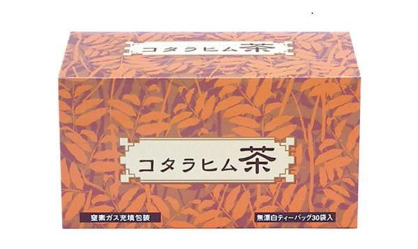コタラヒム茶 至高 コタラヒム コタラヒム茶煎じタイプ インド産 源齋 ハーブ 2個セット ブランド買うならブランドオフ 原木100% 5g×30袋 煎じタイプ 送料無料