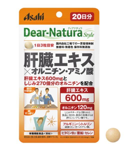 【栄養機能性食品】Dear-Natura 肝臓エキス×オルニチン・アミノ酸 60粒 12個セット【送料無料】