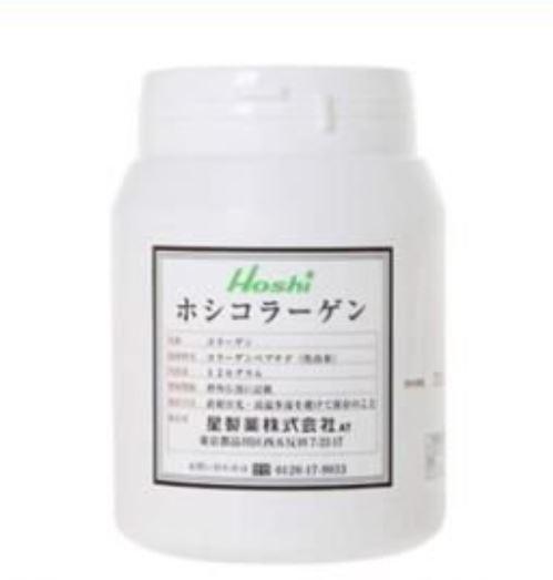 売り出し 星製薬 ホシコラーゲン 送料無料 ランキング総合1位 120g×4個セット