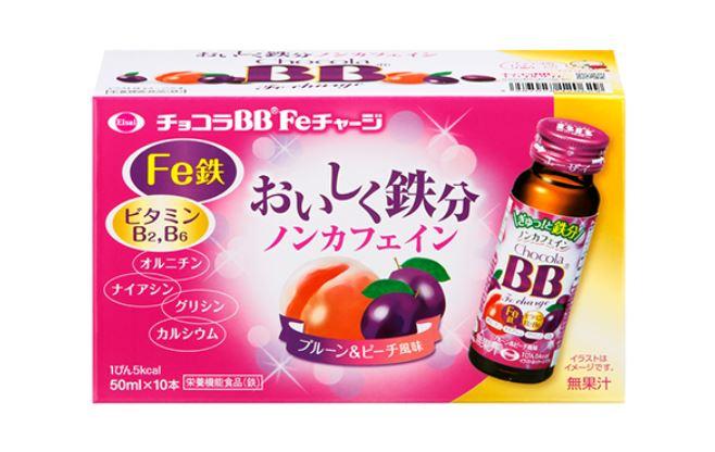 チョコラBB Feチャージ(50mL×10本×5箱セット)【送料無料】エーザイ