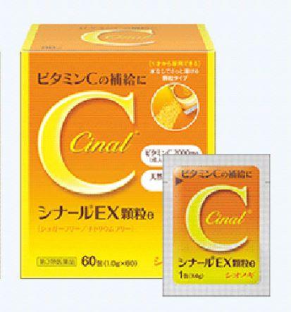 【第3類医薬品】シナールEX顆粒 60包 4個(ビタミンC剤)