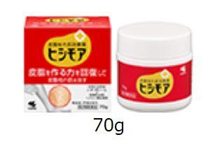 【第2類医薬品】皮脂枯れ肌改善薬 ヒシモア(70g×5個)【送料無料】小林製薬