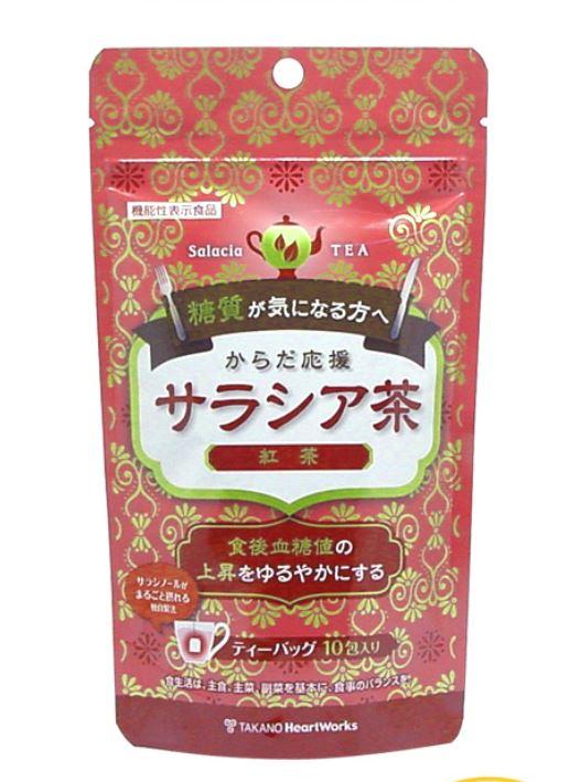 からだ応援サラシア茶 紅茶 サラシア茶 タカノ食後の血糖値の上昇を穏やかにする機能性が報告されています 機能性表示食品 正規品スーパーSALE×店内全品キャンペーン 送料無料 10袋入×8個 贈り物 タカノ