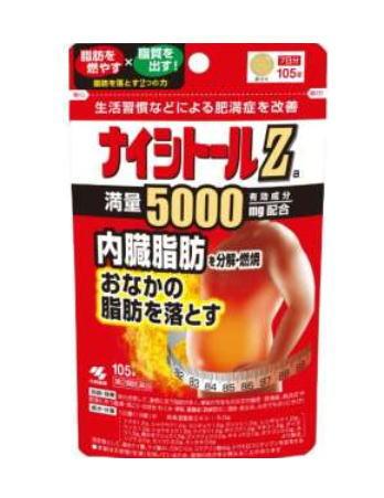 小林製薬 通販 ナイシトールZa 爆売りセール開催中 ナイシトール 小林製薬特におなかに脂肪がたまりやすい方 第2類医薬品 送料無料 105錠×6個セット 便秘がちな方に適しています