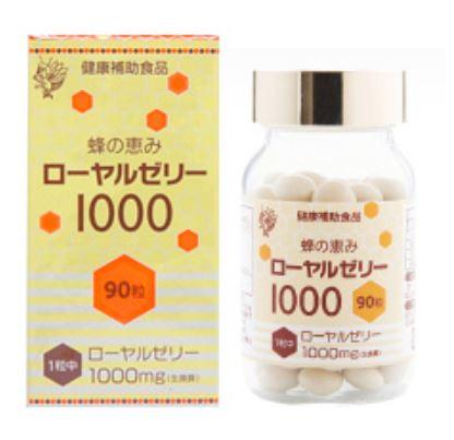 蜂の恵み ローヤルゼリー1000 90粒 3個セット【送料無料】サンフローラ