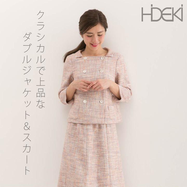ダブルジャケット&Aラインスカート 春秋 7号~15号 オーダーメイド/ブティックひでき