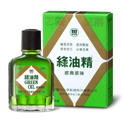安心の実績 高価 買取 強化中 セール開催中最短即日発送 天然の香り 新萬仁緑油精5g