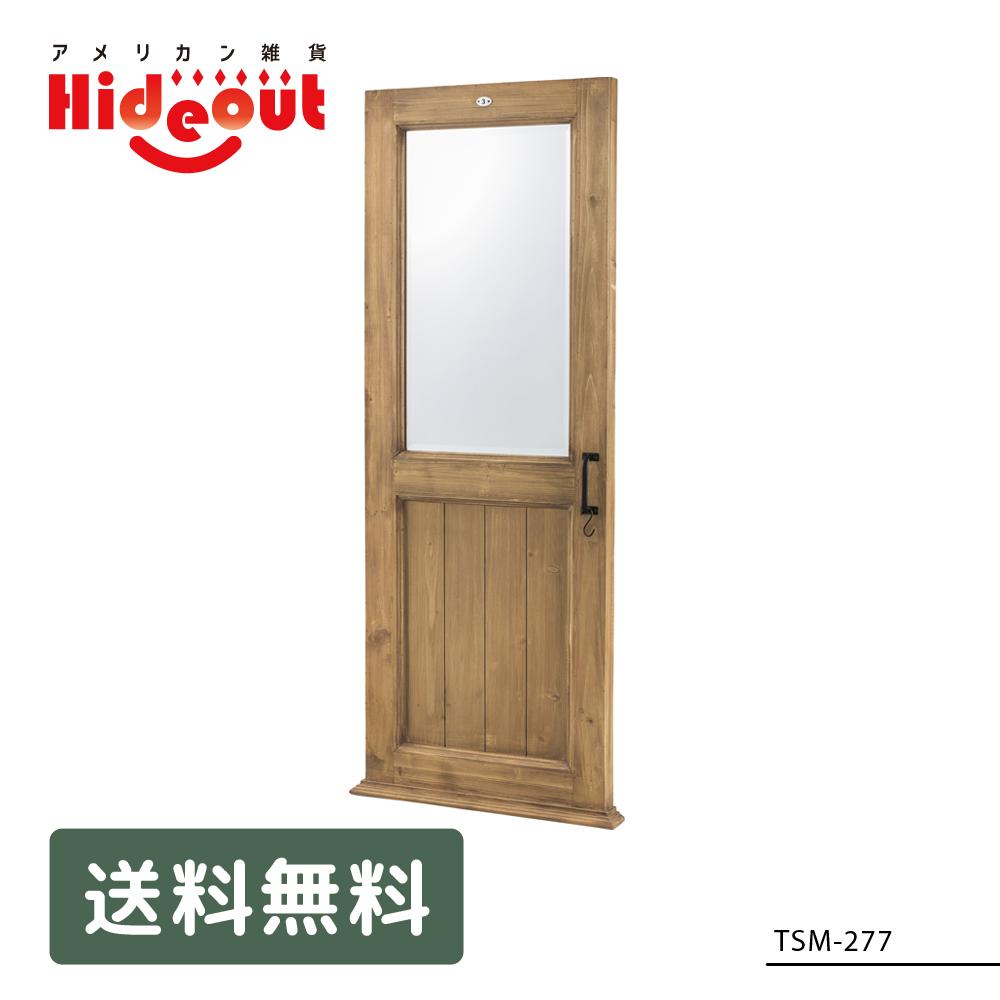 ミラー [TSM-277] ■ 鏡 姿見 ドア おしゃれ アメリカン雑貨 【代引き不可】【東谷】