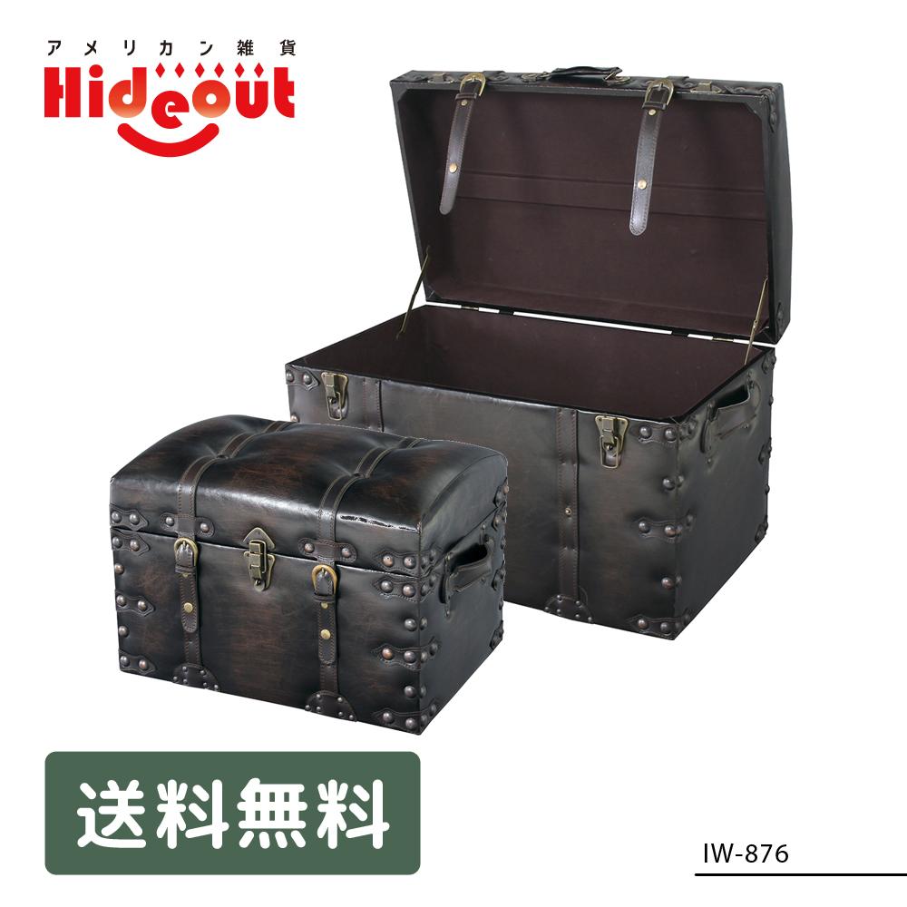 トランクセット [IW-876] ■ 収納 ボックス アンティーク おしゃれ アメリカン雑貨 【代引き不可】【東谷】