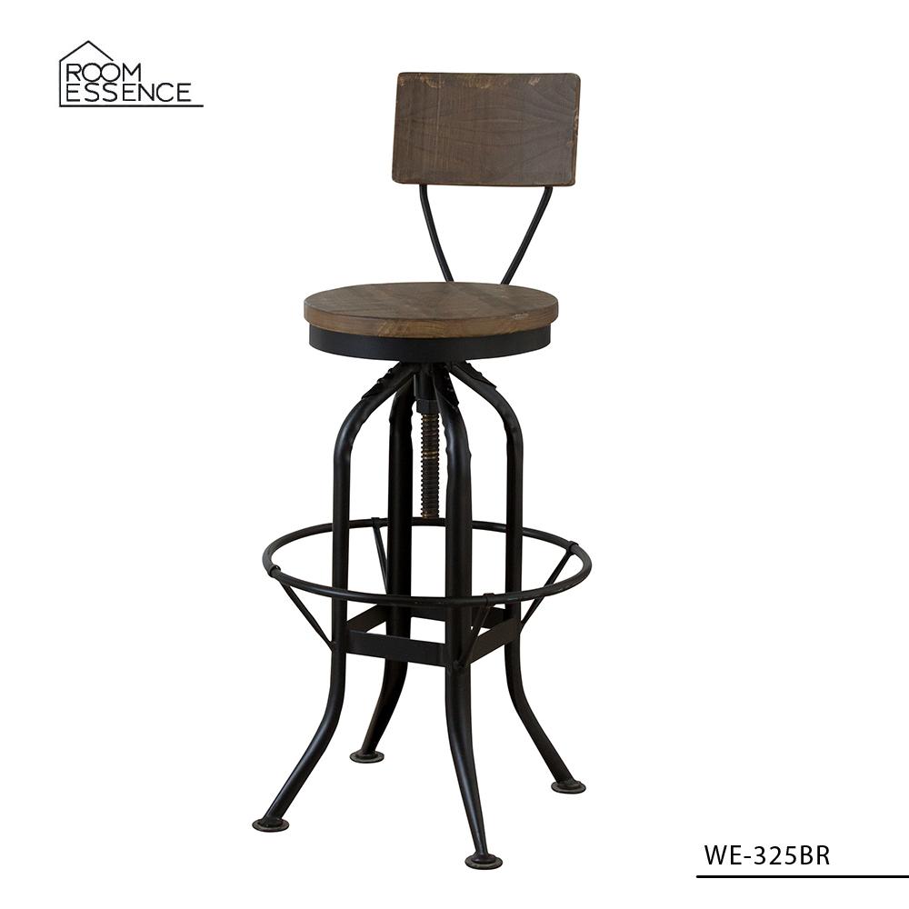 チェア [WE-325BR] ■ 昇降 高さ調節 天然木 カウンターチェア 椅子 チェア おしゃれ アメリカン雑貨 【代引き不可】【東谷】