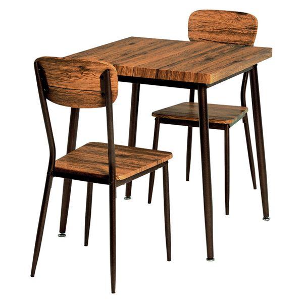 ダイニングテーブル&チェア 3点セット 【テーブル幅70cm ブラウン】 テーブルアジャスター付 スチールパイプ 〔リビング 台所〕【代引不可】