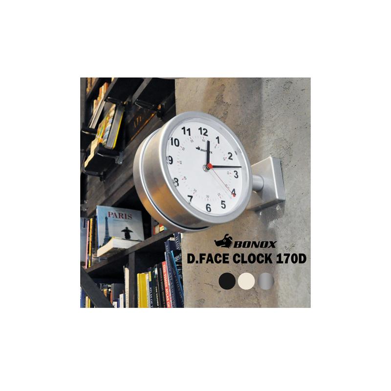 時計 壁掛け インテリア おしゃれ 壁掛け時計 北欧 レトロ 両面時計 かわいい シンプル 2面 アナログ ■ ダルトン DULTON ダブルフェイスクロック 170D [S624-659]