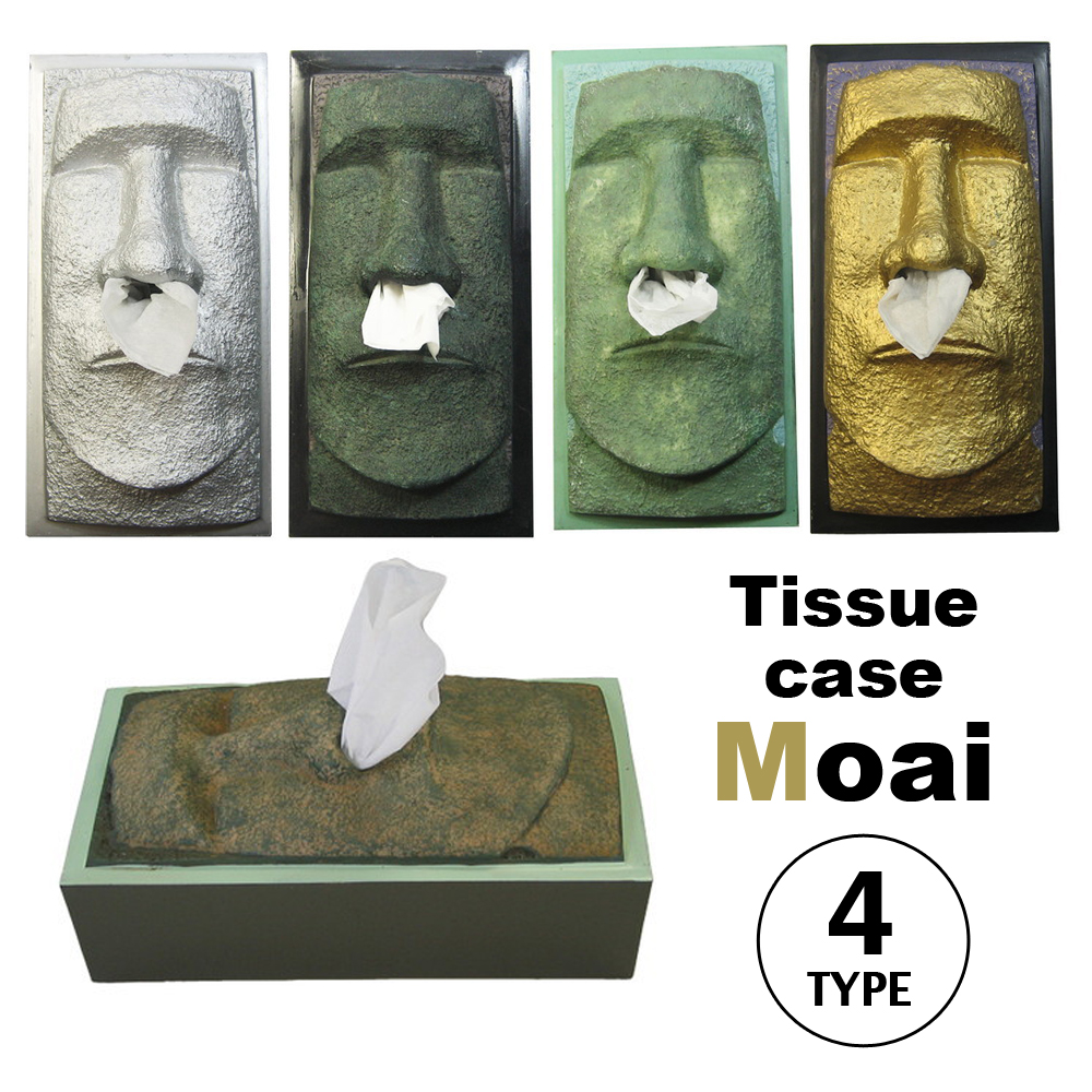 モアイティッシュケース ■ モアイの鼻 ティッシュカバー ティッシュペーパーホルダー 面白 おもしろ アメリカン雑貨