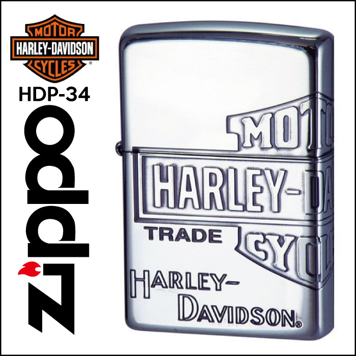 【Zippo】HARLEY-DAVIDSON ハーレーダビッドソン [HDP-34] ■ ジッポー オイルライター アメリカン雑貨 【送料無料】