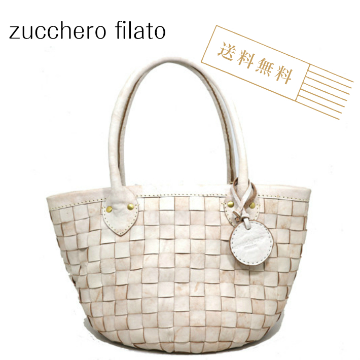 【zucchero filato/ズッケロフィラート】カウレザーホワイトメッシュ ハンドバッグ 牛革 レザー 本革
