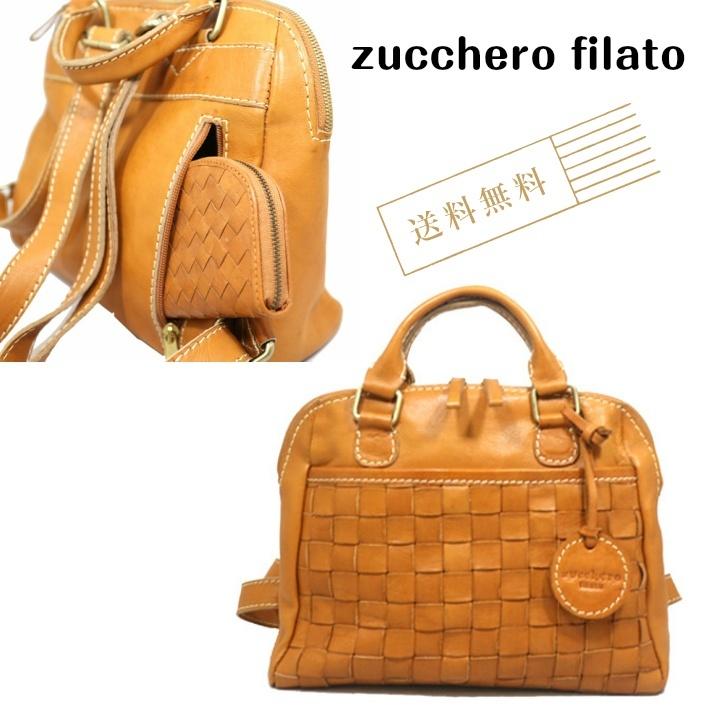 【zucchero filato/ズッケロフィラート】カウレザーメッシュ2wayリュック ハンドバッグ 牛革