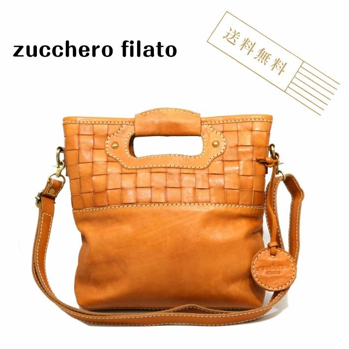 【zucchero filato/ズッケロフィラート】カウレザーメッシュ3way ハンドバッグ 牛革 レザー