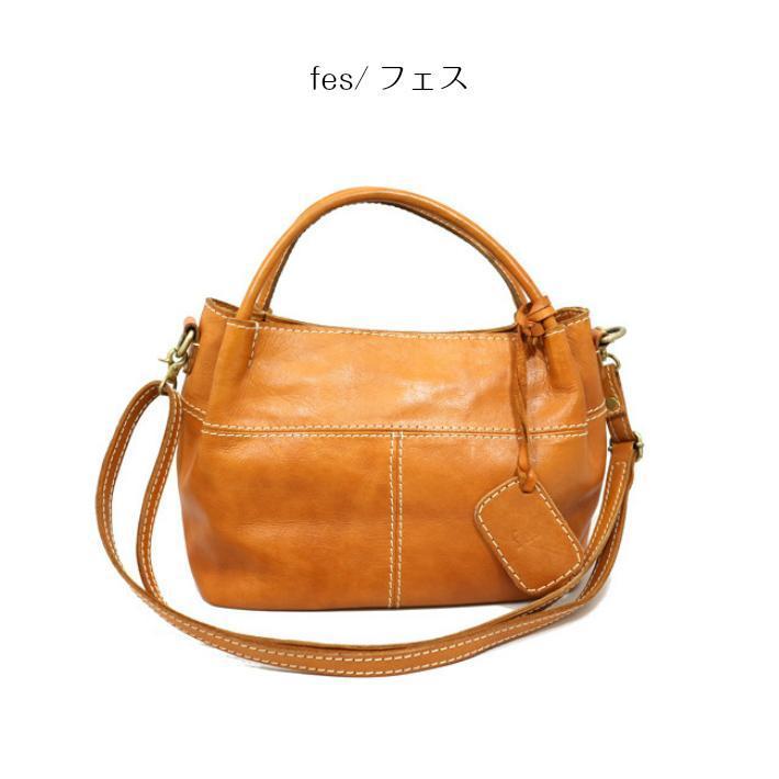 【fes/フェス】カウレザー2wayハンドバッグ