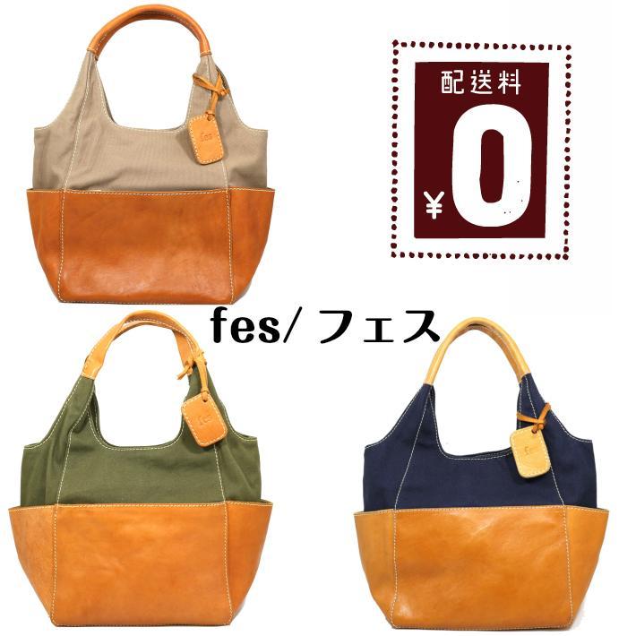 【fes/フェス】キャンバス素材×カウレザーハンドバッグ カウレザー×キャンバス ハンドバッグ