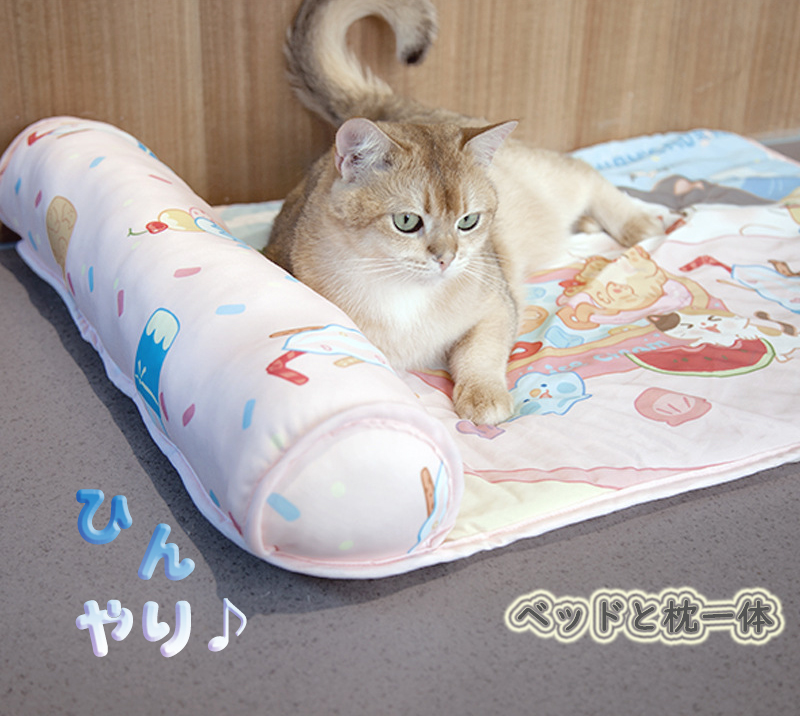 こんにちは ランキングTOP5 ベッドと枕一体 ひんやり 冷感 可愛い 送料無料 ペット用クッション ペット用マット ペットベッド おふとん 熱さ対策 ペットグッズ 春夏 人気海外一番 犬 介護 ペット用品 ブランケット 猫 洗える