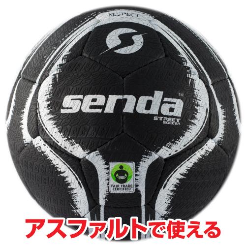 SENDA サッカーボール 4号球 オールラウンド 練習球 STREET(ストリート)