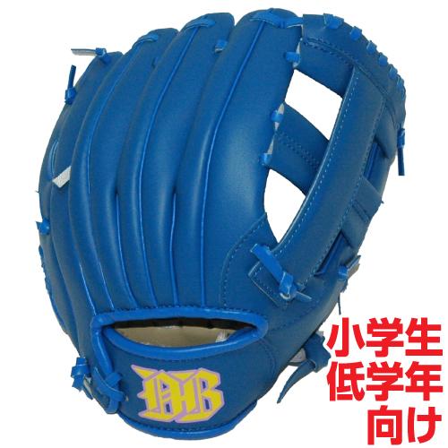 小学生低学年向け 本物 軟式野球グローブ 少年軟式用野球グローブ9インチ 激安特価品 カラー ブルー 右投げ用
