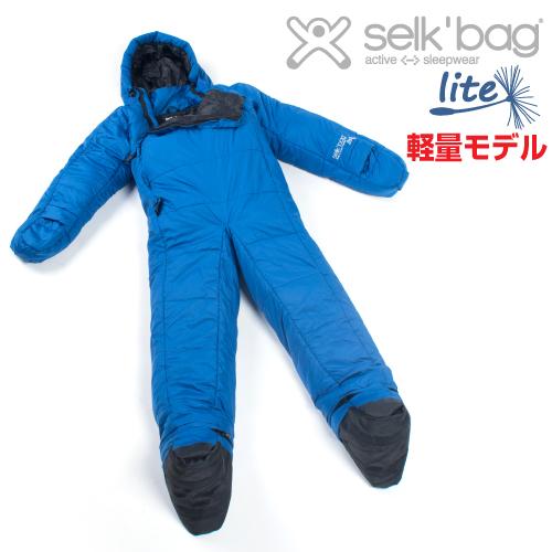 selk'bag(セルクバッグ)寝袋 5G LITE≪カラー/SEAPORT BLUE≫