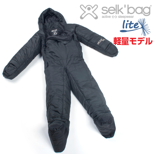 selk'bag(セルクバッグ)寝袋 5G LITE≪カラー/ASPHALT GREY≫