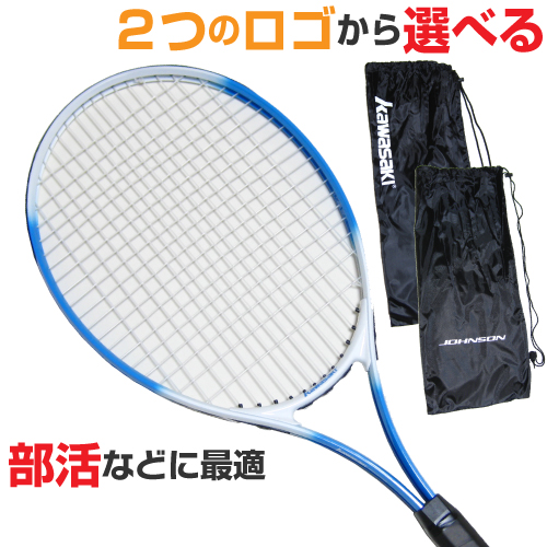 Tennis For Beginners >> High Broad Racket Color Blue Which Rigid Racket Logo For Tennis