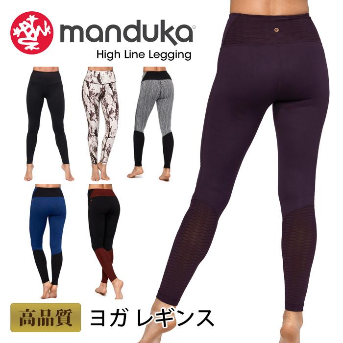 8ab5ed17d4 genuine Japan [Manduka, Highline leggings ☆ 16 FW The High Line yoga wear