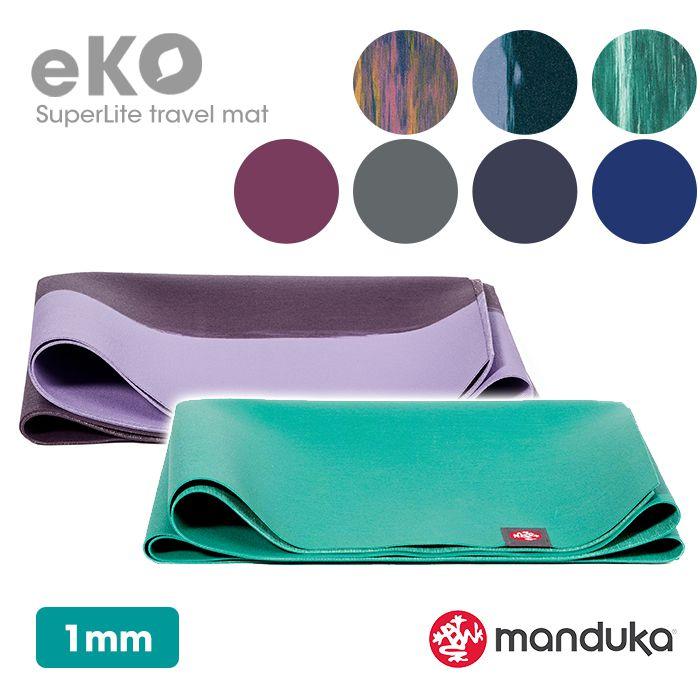 High Sky Manduka Ecosuperlightto Label Matt ★ Japan