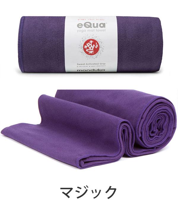 Manduka Equa Mat Tool An Genuine Yoga Rug Pilates Matt Toll Manduca Blanket Slipping Prevention Cds S