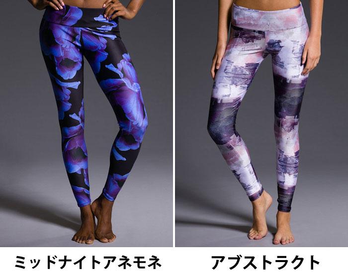 83d8b65ed1492e ... yoga underwear yoga leggings [ONZIE] on Geelong leggings (for the woman)  ...