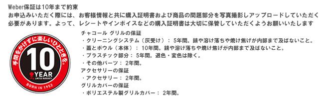 期間限定セット販売 Weber ウェーバー オリジナルケトル 57cmプレミアムタイプ +ラピッドファイヤースターターに専用カバーが付いた3点セット! 日本正規品