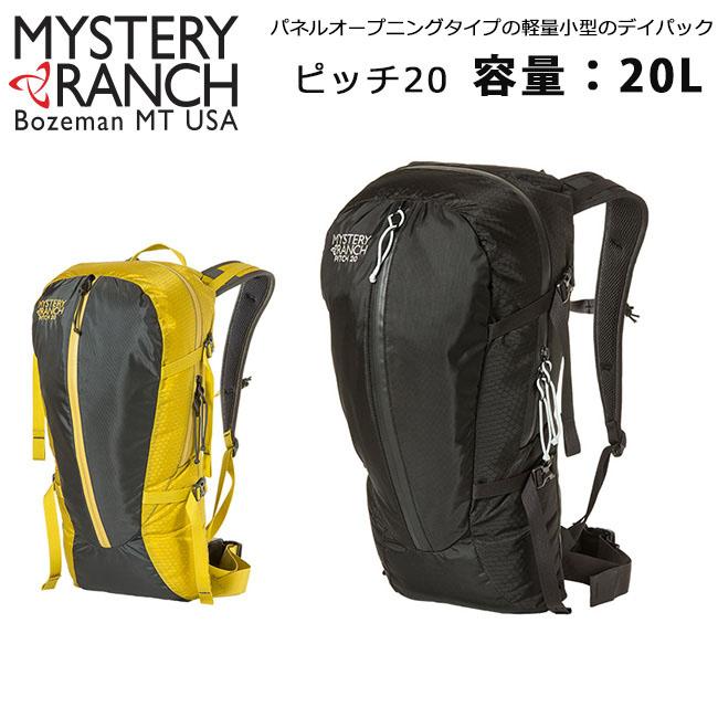 【日本正規品】 ミステリーランチ MysteryRanch バックパック PITCH 20 ピッチ 20 19761088 myrnh-133 お買い得!【即日発送】