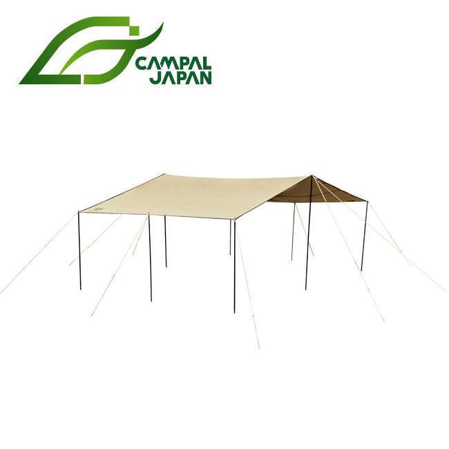 CAMPAL JAPAN キャンパルジャパン フィールドタープレクタL-DX サンドベージュ×ダークブラウン 3335-80 【タープ/日よけ/キャンプ/アウトドア】
