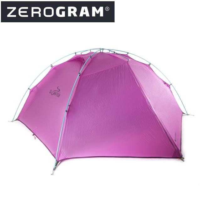 【カード限定ポイント最大10倍 4/9 20時~】ZEROGRAM ゼログラム El Chalten 1.5P 【テント/日よけ/アウトドア/キャンプ】ZEROGRAM ゼログラム El Chalten 1.5P 【テント/日よけ/アウトドア/キャンプ】