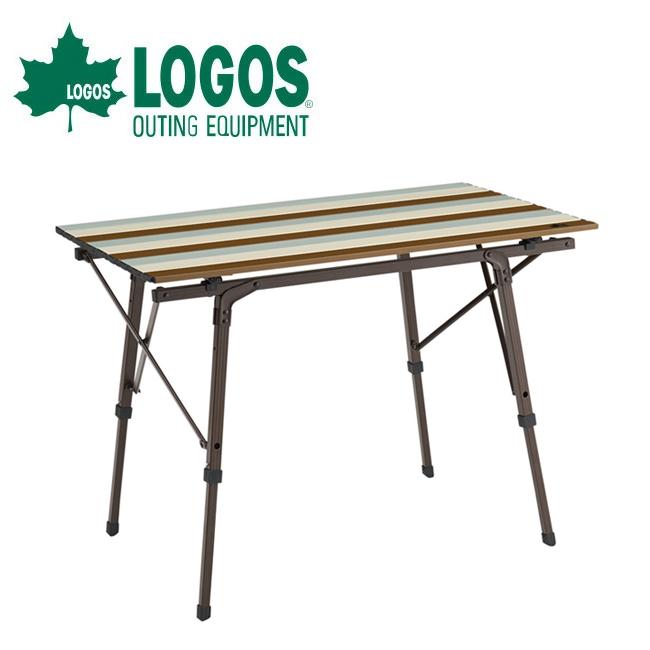 LOGOS ロゴス LOGOS Life オートレッグテーブル 9050(ヴィンテージ) 73185011 【テーブル/机/アウトドア/キャンプ】