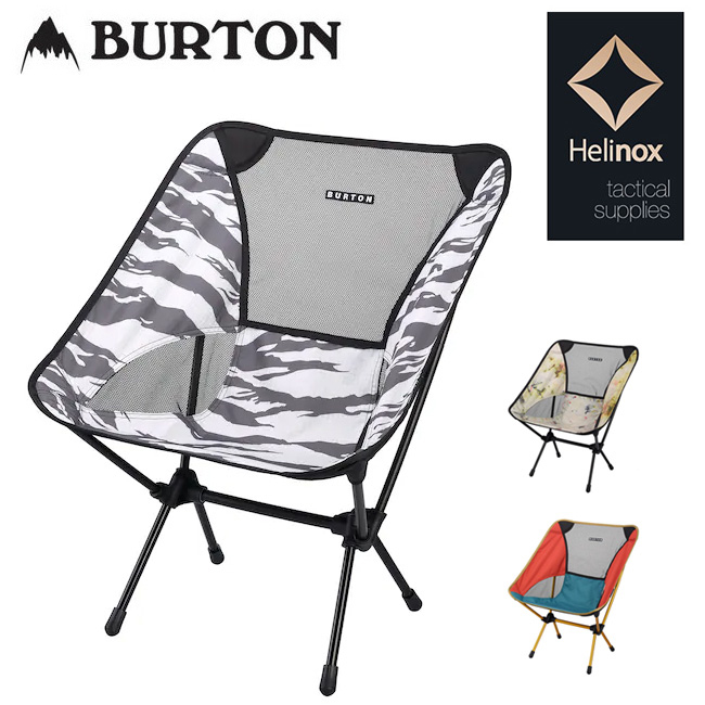BURTON バートン Helinox x Burton Camping Chair One 146091 【イス/椅子/チェア/キャンプ/ビーチ/フェス/アウトドア/軽量/ポータブル】