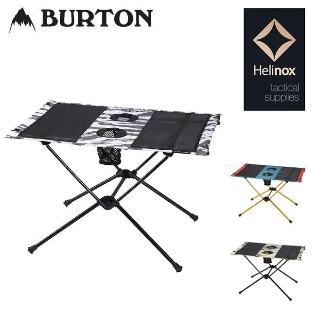 【エントリーでP10倍!7月21日20時~】BURTON バートン Helinox x Burton Table One 167051 【テーブル/机/キャンプ/アウトドア/軽量】