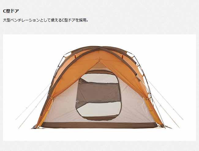 【予約販売2019年9月上旬~中旬入荷予定】LOGOS ロゴス PANELスクリーンドゥーブル XL AI-LIMITED 71805061 【テント/アウトドア/キャンプ】
