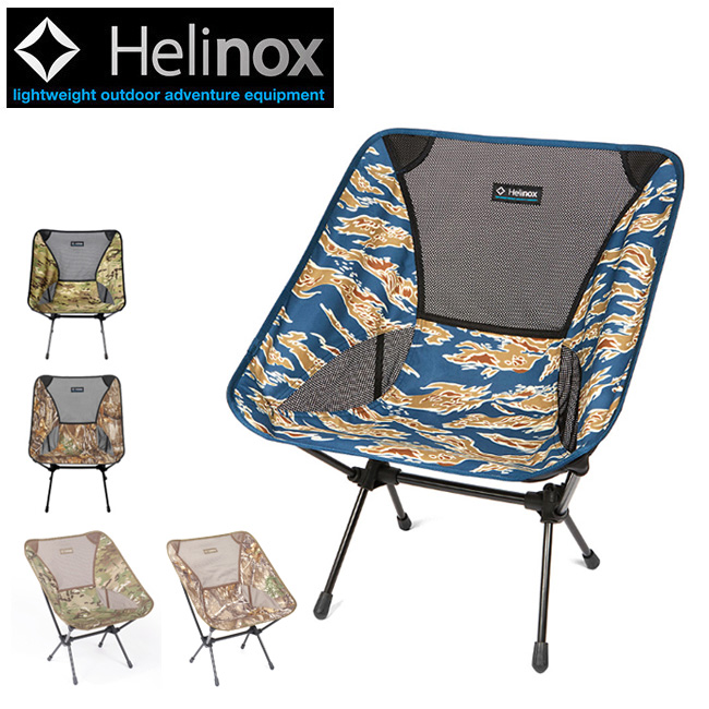 ● Helinox ヘリノックス チェアワン カモ 1822222 【アウトドア/キャンプ/イス】